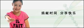 screen-donate.hour-logo.jpg