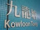 hongkong-kowloon.tong * 1280 x 960 * (600KB)