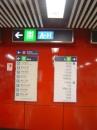 hongkong-signs-exit.mtr * 480 x 640 * (149KB)
